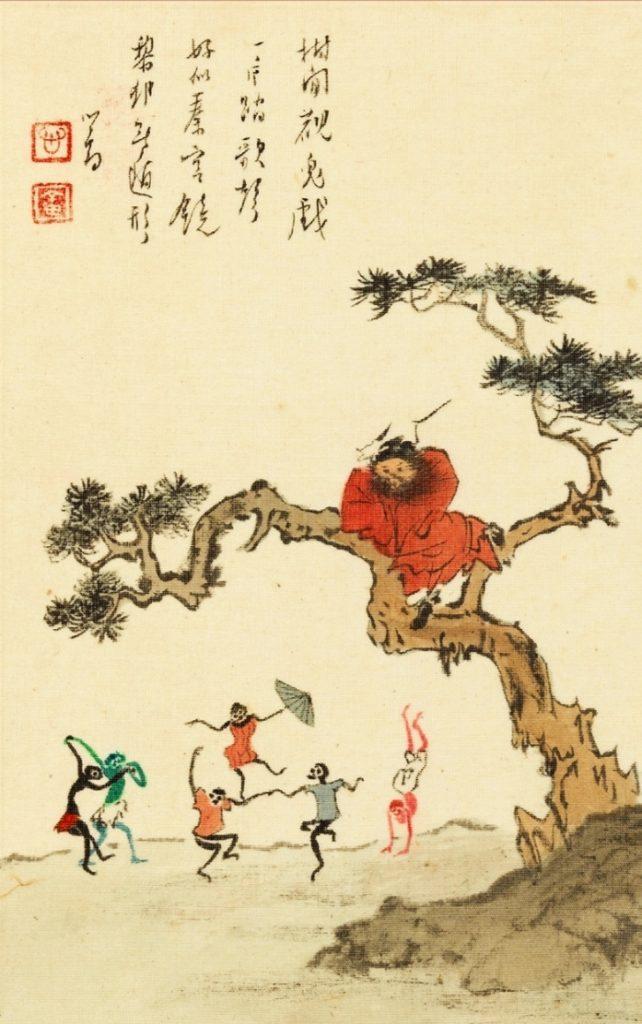 溥心畬作品「鍾馗馴鬼圖」。(圖/史博館 提供)