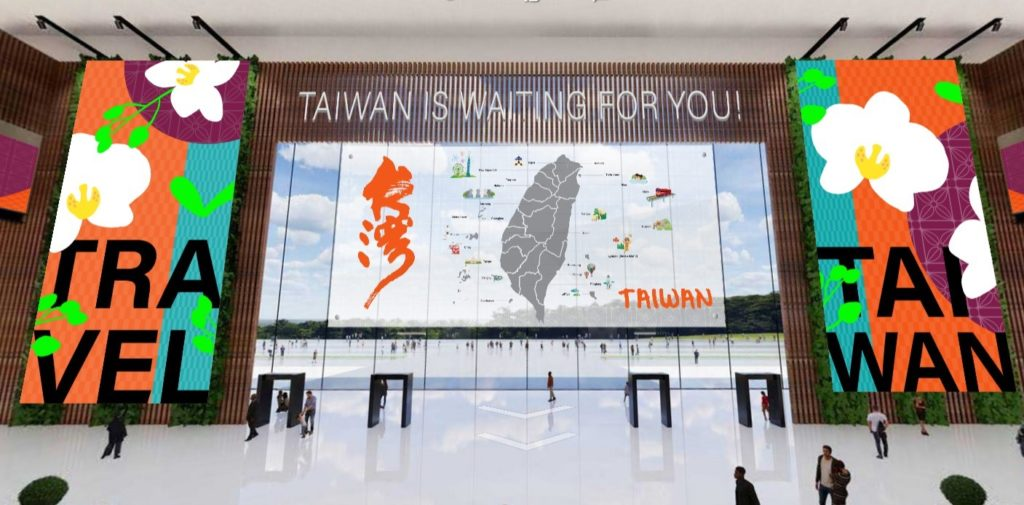 觀光局「Time for Taiwan 線上台灣館」9月上線