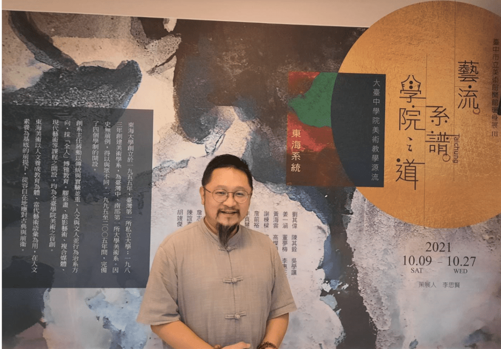 ▲特展策展人為東海大學美術系所李思賢教授(圖/郎亞玲攝影)