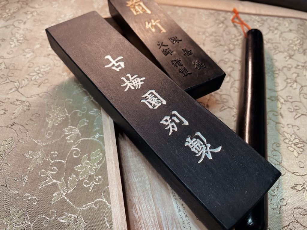〈墨錠〉中國書畫藝術講究墨韻豐富的層次變化,即古人所謂的「墨分五色」,濃、淡、乾、濕、枯。(圖/楊豐宇攝)