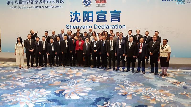 BRAGA - Braga e Shenyang preparam acordo de geminação