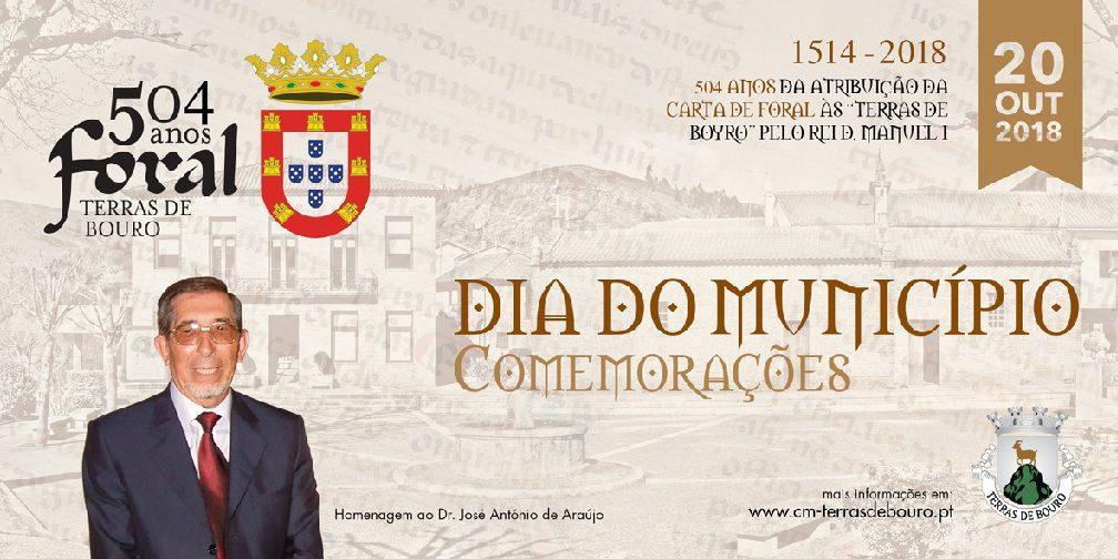 20 de Outubro dia do Município - Praça dos Espectáculos, em Terras de Bouro, vai passar a Praça José Araújo