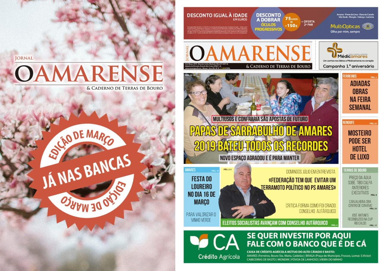 """EDIÇÃO IMPRESSA - Jornal """"O AMARENSE & CADERNO DE TERRAS DE BOURO"""" – edição de Março 2019"""