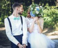 le-mariage-americain-mode-demploi-vignette2