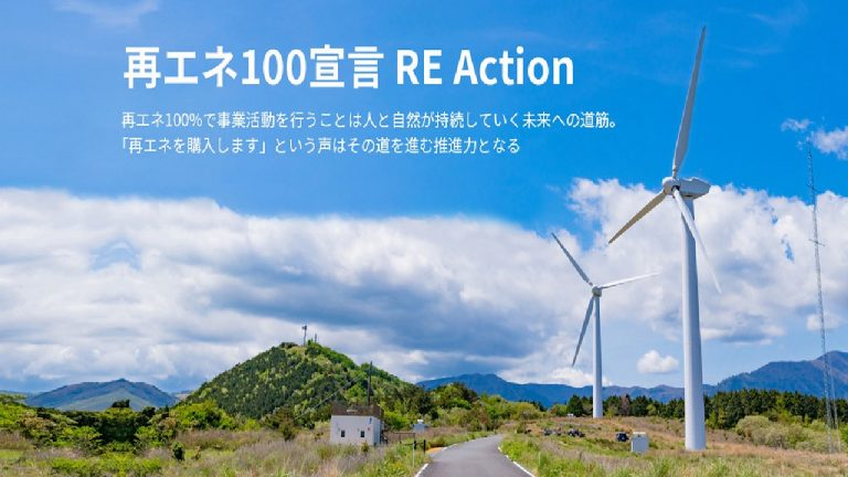 feature-news-environment-REAction- renewable-energy