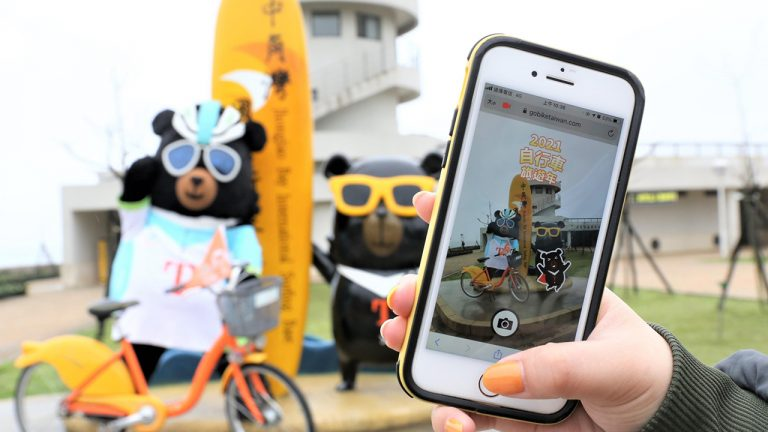 feature-news-tourism-biking-ar-event