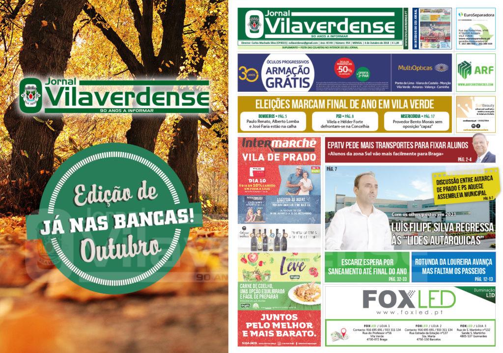 """DESTAQUES - Jornal """"O Vilaverdense"""", edição de Outubro de 2018 já nas bancas"""