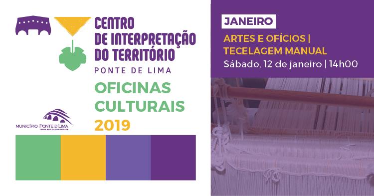 REGIÃO - CIT de Ponte de Lima organiza atelier de tecelagem manual