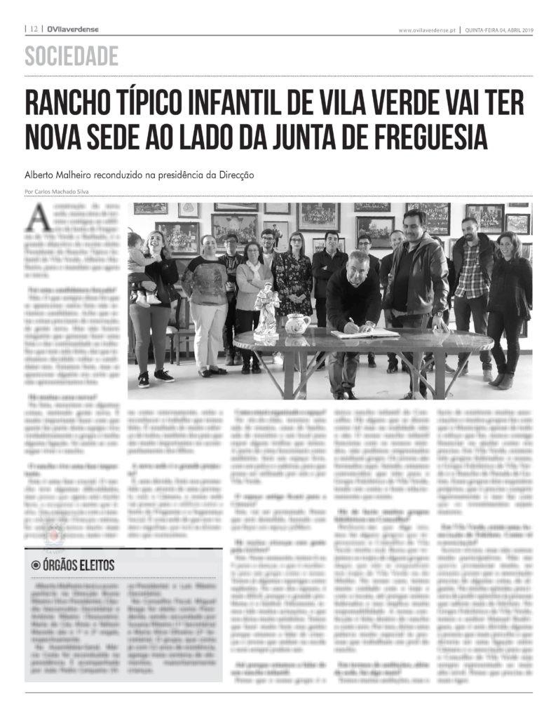 EDIÇÃO IMPRESSA - Rancho Típico Infantil de Vila Verde vai ter nova sede ao lado da Junta de Freguesia