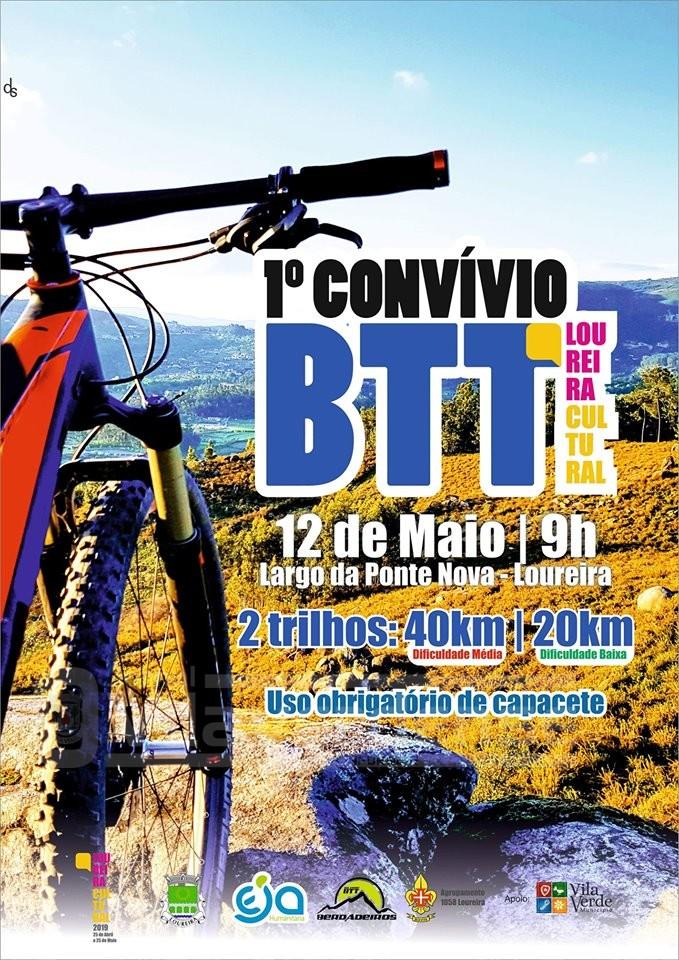 LOUREIRA - 1º Convívio de BTT no dia 12 de Maio