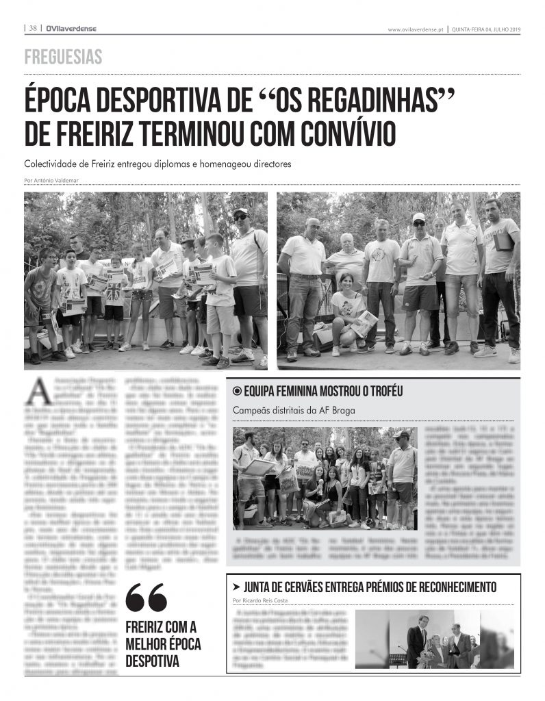 """EDIÇÃO IMPRESSA – Época desportiva de """"Os Regadinhas"""" de Freiriz terminou com convívio"""