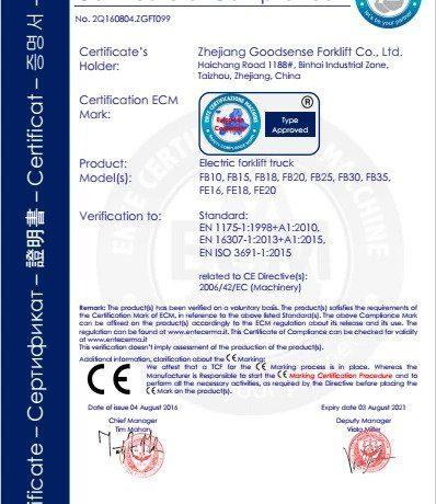 ezgif-7-cbf961a6593e