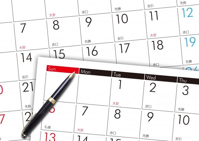 カレンダーでスケジュール
