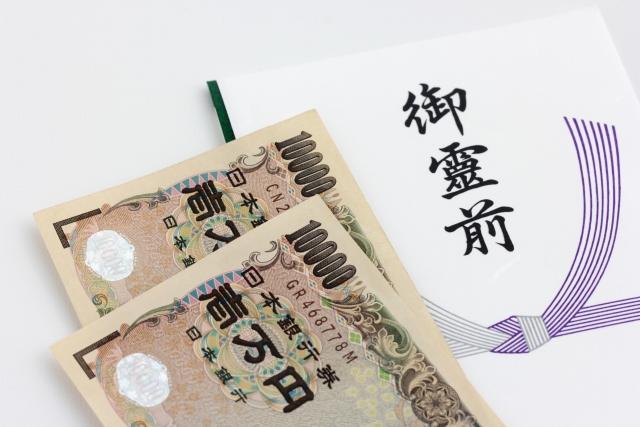 2万円の香典