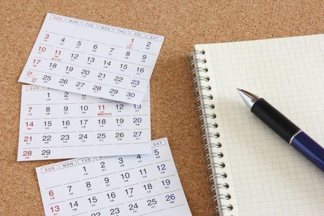 カレンダーとメモ