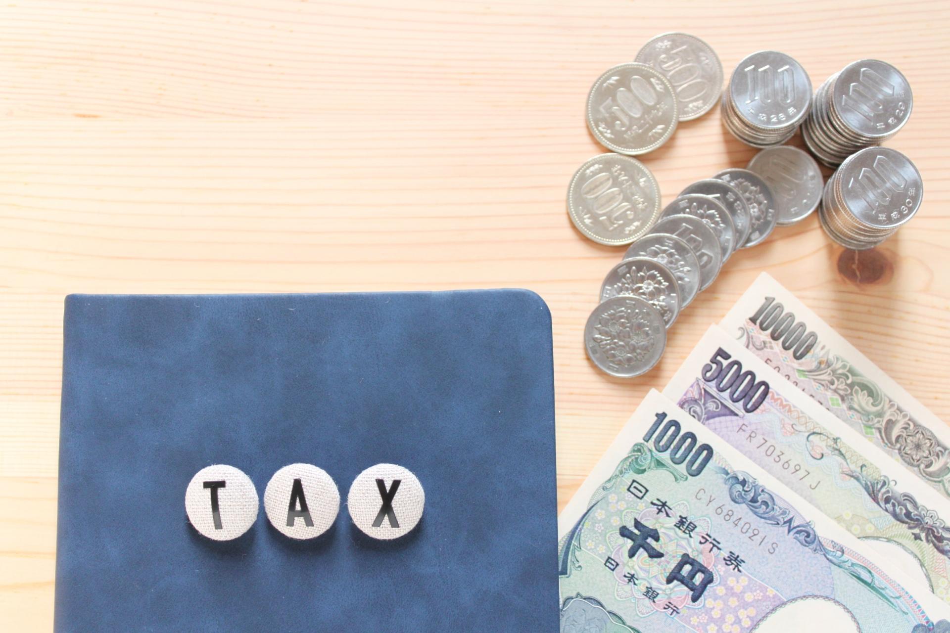 贈与税の申告