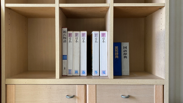 整理された本棚