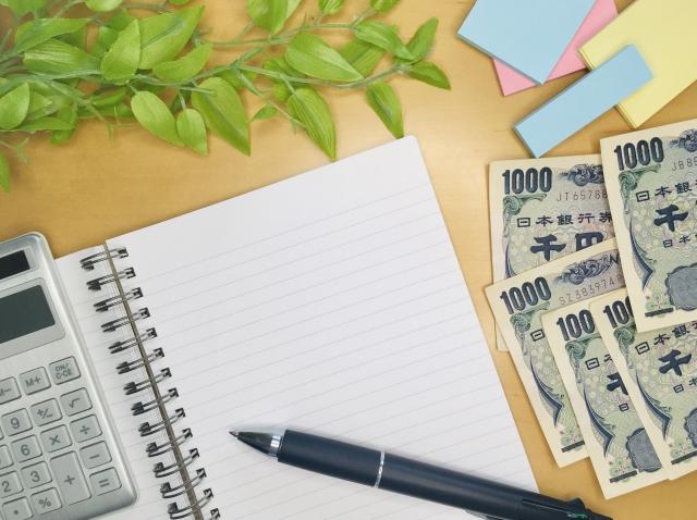 土地の贈与でかかる税金を節税する方法