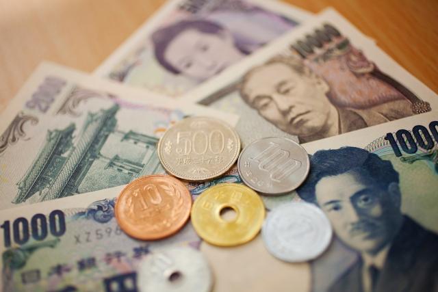 日本で流通している紙幣と通貨