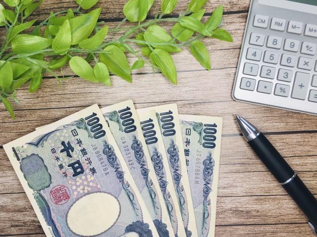 「暦年課税制度」による贈与税の計算方法