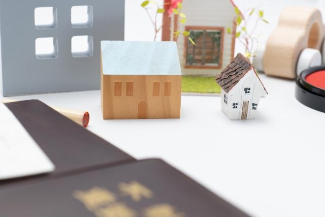 家の名義変更の一般的な必要書類