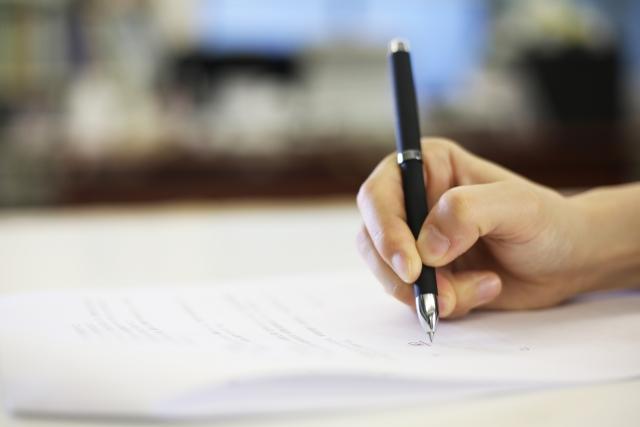 【雛形】遺産分割協議書を自分で作成する方法