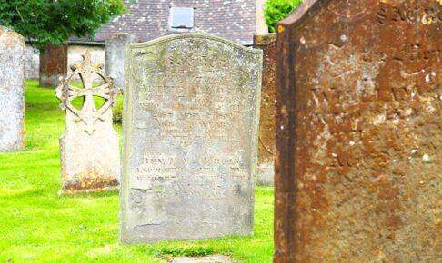 海外の土葬のお墓