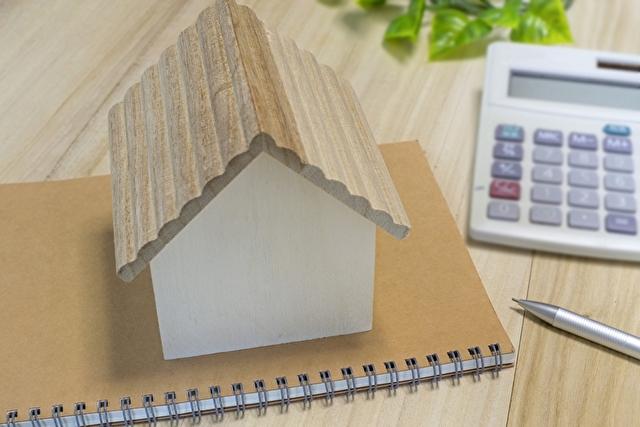 家の名義変更を専門家に依頼する場合の費用相場