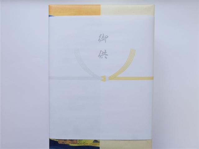 黄白水引の掛け紙