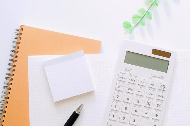 暦年課税制度における贈与税の計算方法