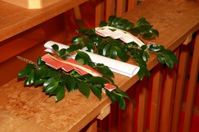 結婚式で用意された玉串