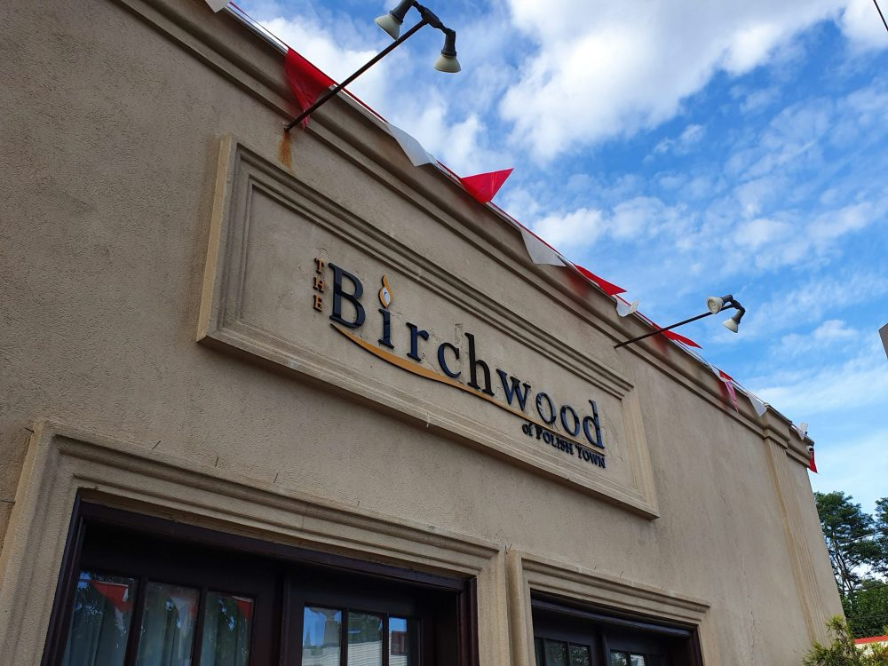 Birchwood Catering Hall Sign Installation