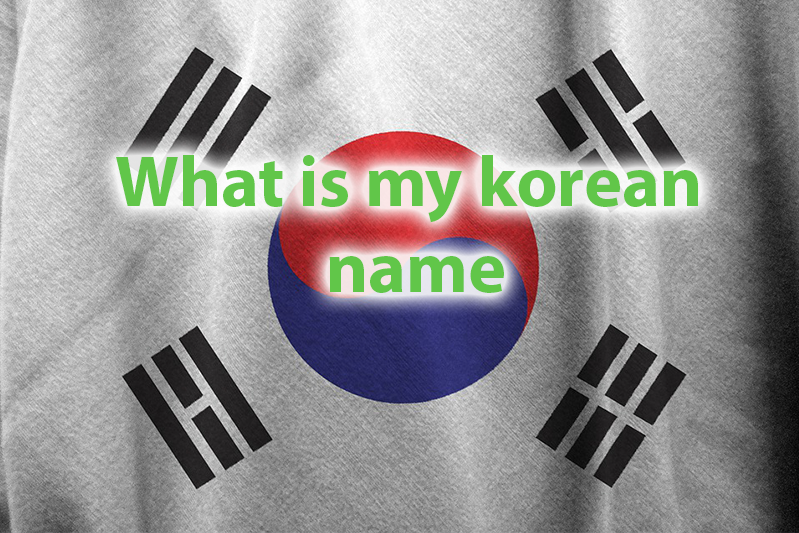 What is my Korean name quiz -Which Trendy Korean Name Fits You? 1
