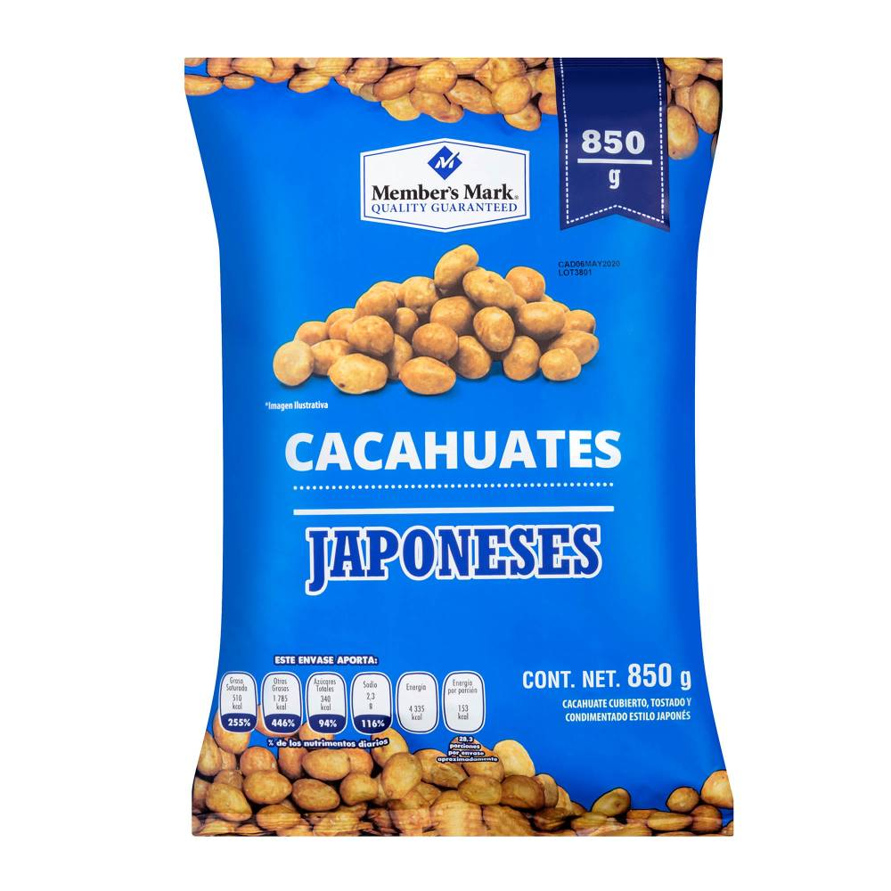 MM 850G CACAHUATE JAPONÉSMEMBER'S MARK