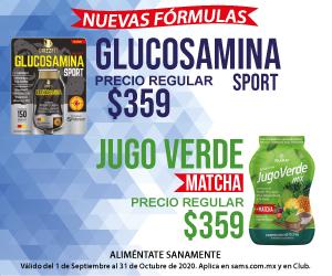 Solanum Jugo Verde - Boxbanner - Home Te Recomendamos - Glucosamina Sport