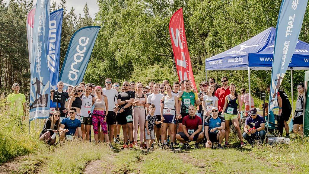 Резултати от Lyulin Trail Run 2021
