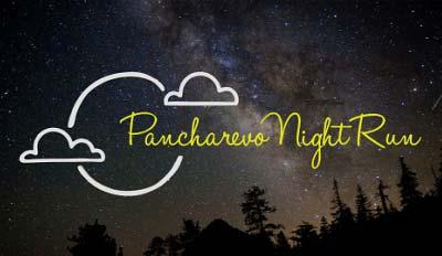 Pancharevo Night Run