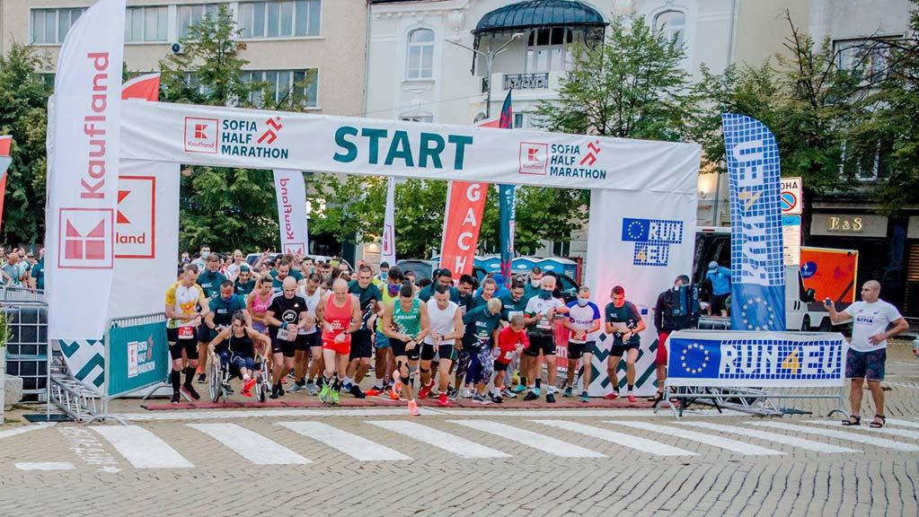 Резултати от Kaufland Sofia Half Marathon 2021