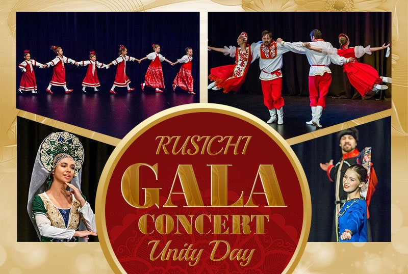 Rusichi – Gala Concert Unity Day
