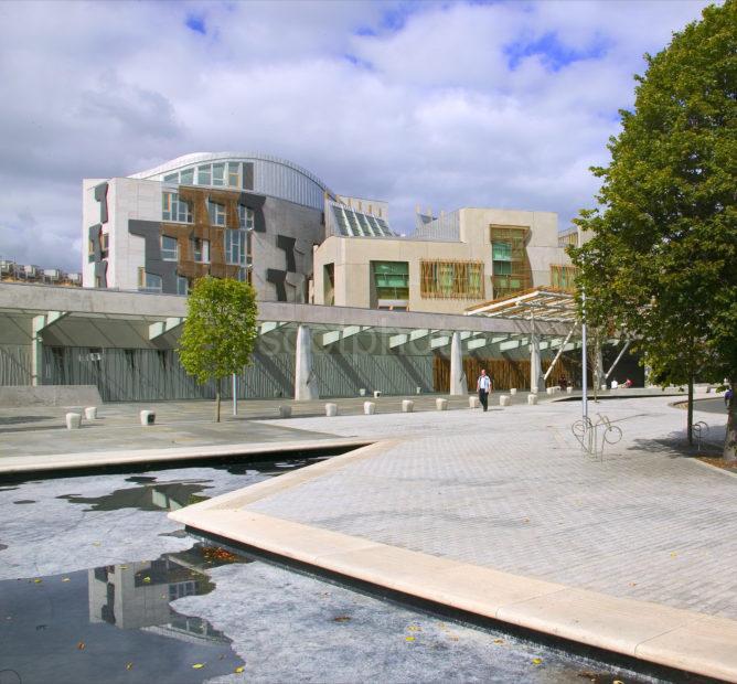 Scottish Parliment Building Edinburgh Cropped