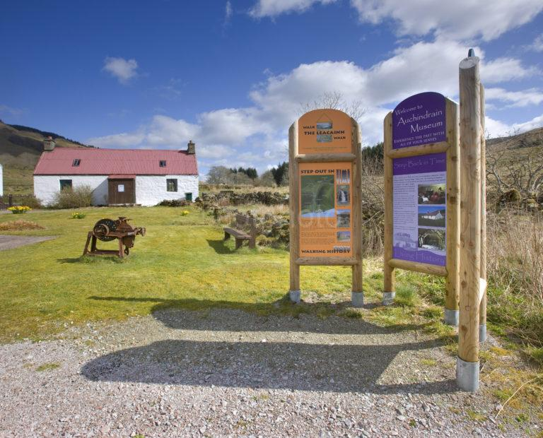 Auchindrain Museum And Historic Farming Community