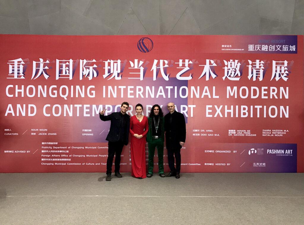Ausstellung im Hong Museum in Chongqing, China