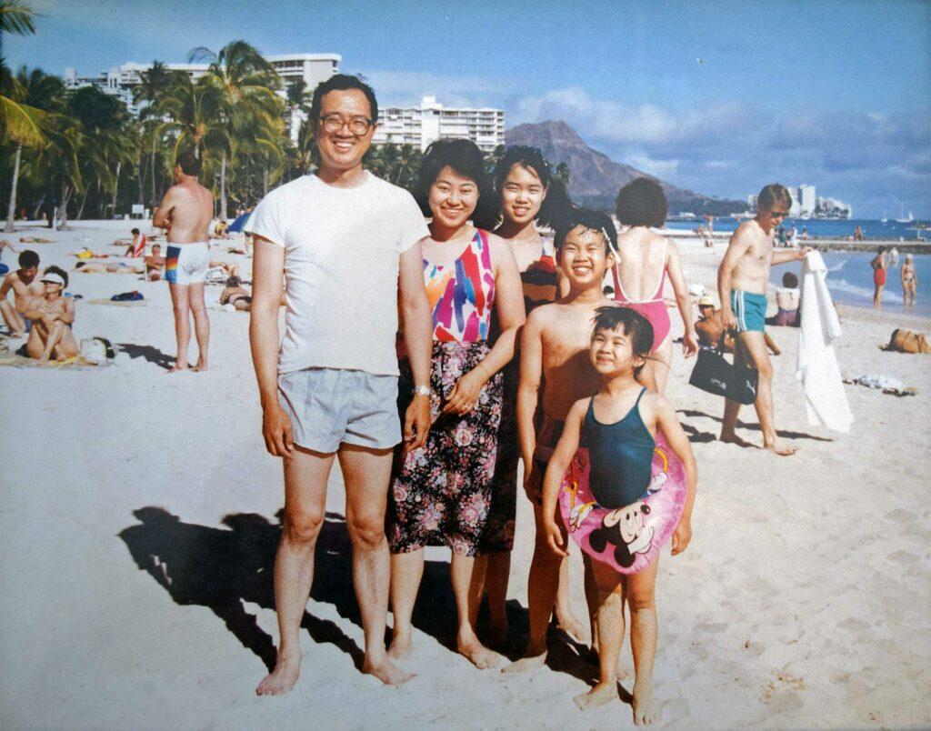 Yi family beach vacation