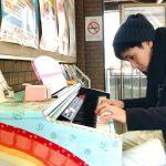 【ストリートピアノ #39】W.A.モーツァルト / きらきら星変奏曲 K.265【宇野駅】
