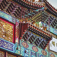 Orientalisk