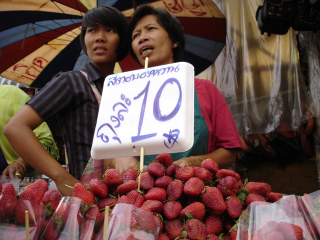 Rise in the inflation rate