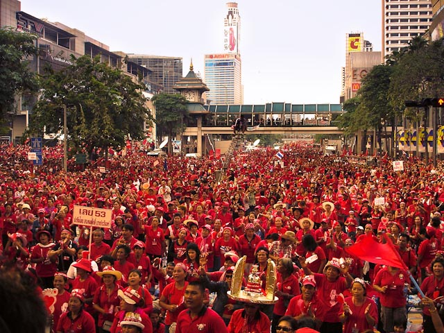 Gathering of the United Front of Democracy Against Dictatorship (UDD)