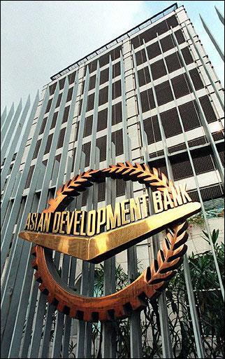Asian Development Outlook 2011