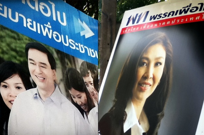 abhisit and yingluck poster