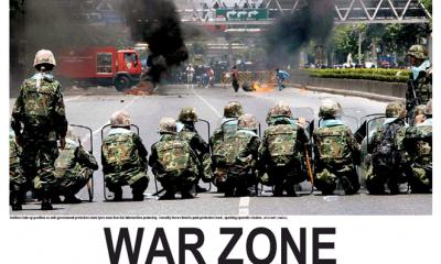 WarZone BangkokPost Front Page